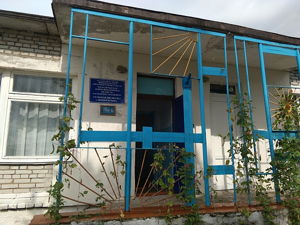 Сельская библиотека №46, аг. Яхимовщина