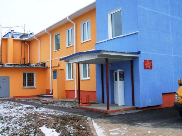 Сельская библиотека №20, аг. Лебедево