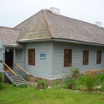 Сельская библиотека №46 аг. Яхимовщина