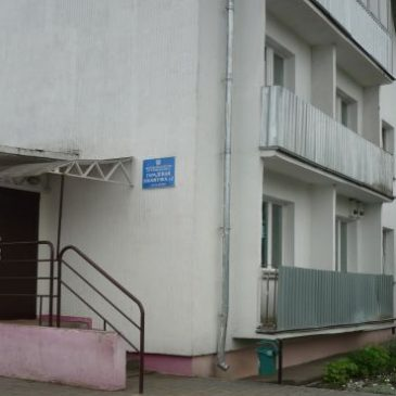 Городская библиотека-филиал №2