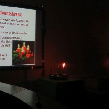 «В ожидании Рождества»