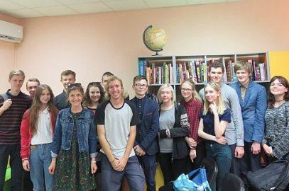 Молодёжь Австралии и Беларуси