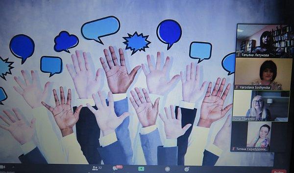 Маркетинг услуг online