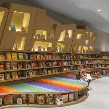 Музей-библиотека в Иваки