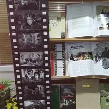 Дзень беларускага кіно